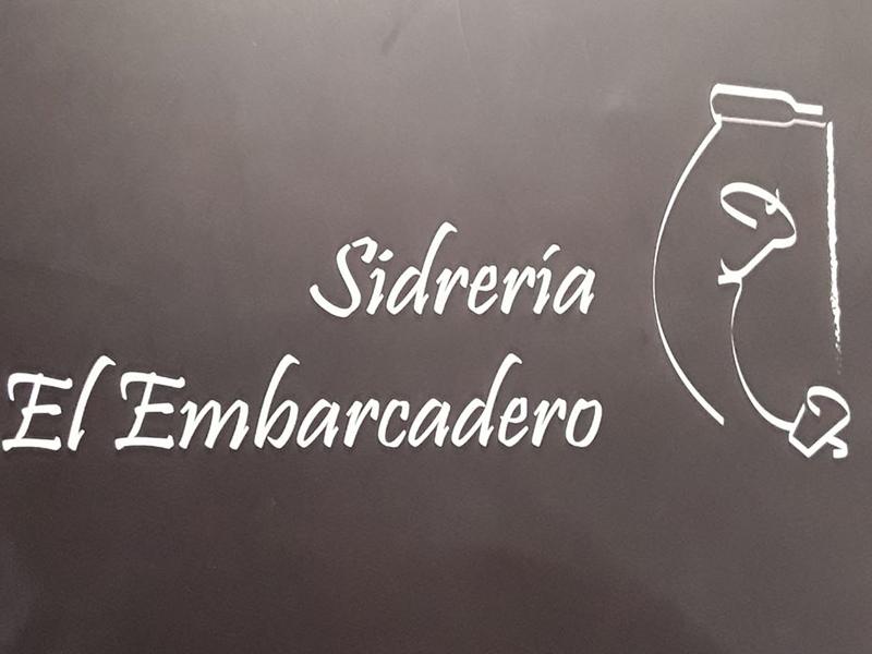 logo-enseña-el-embarcadero