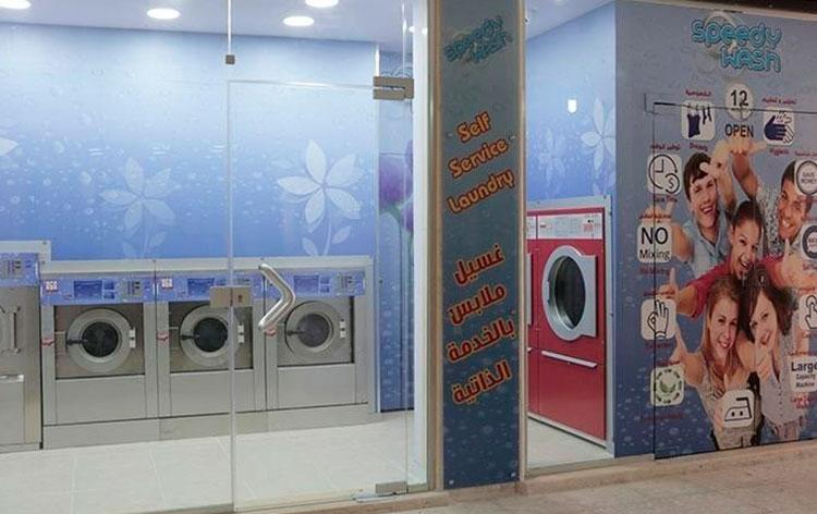 abrir lavandería autoservicio