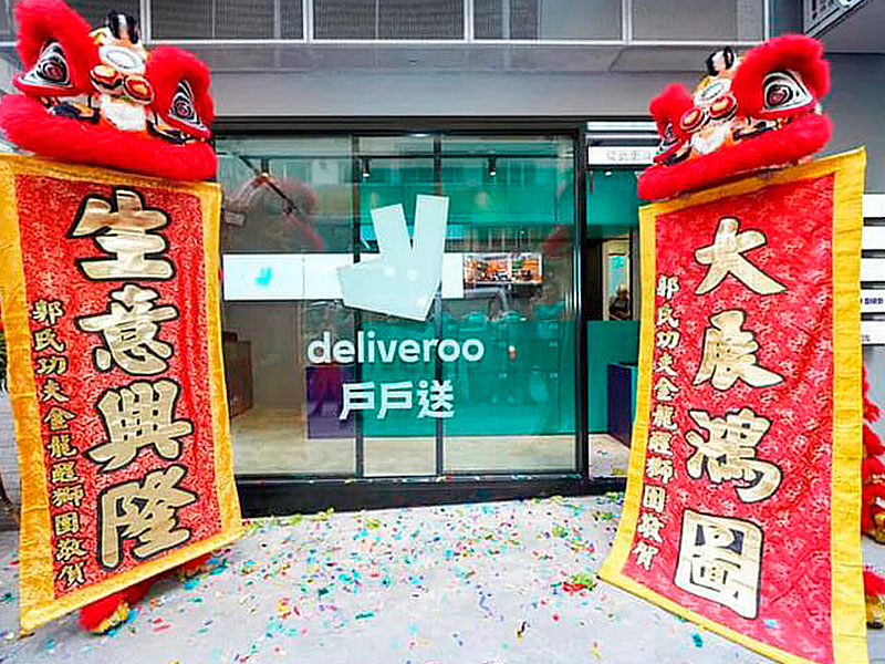 Deliveroo abre su primer restaurante físico en Hong Kong - El próximo paso del delivery