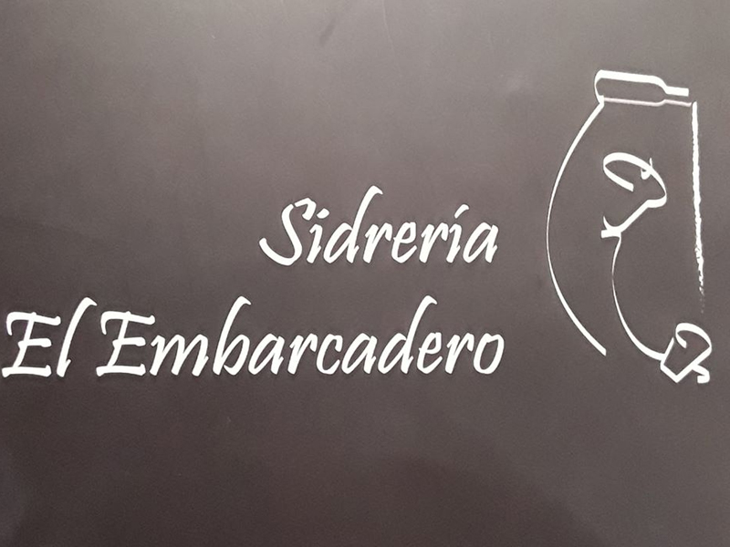 Logo-franquicia-el-embarcadero